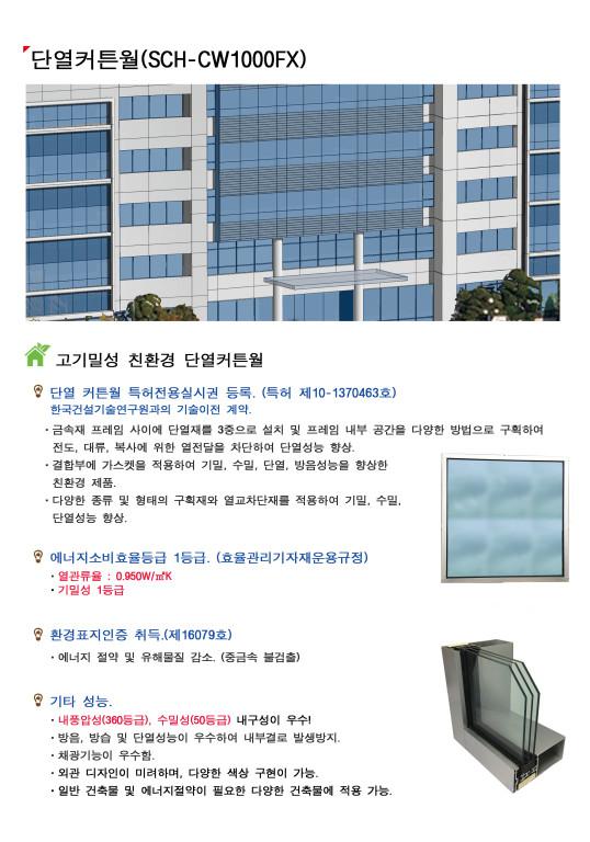 수정됨_1000-1.jpg