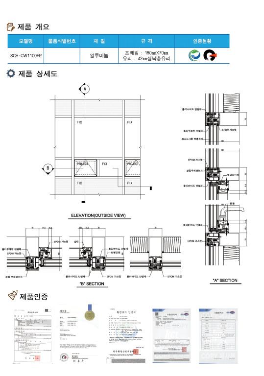 수정됨_1100-2.jpg